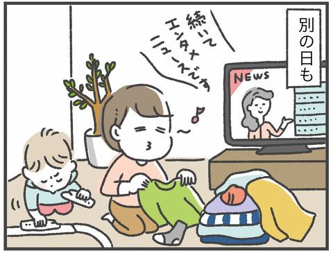 201212_NiziU05