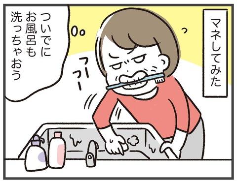 200710_飢えた獣03