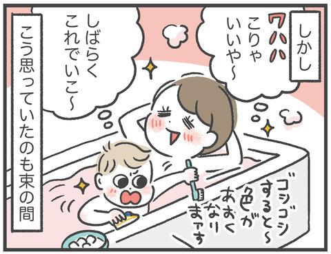 200827_yoytube02_04