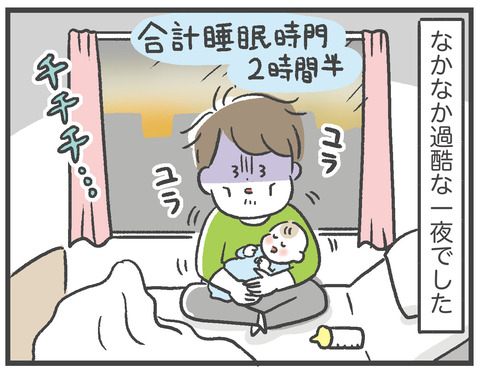 200922出産6_06