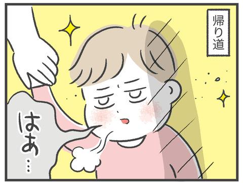 201226_打たれ弱い男03
