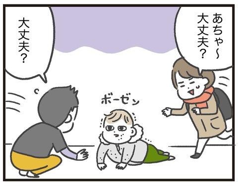 200107_優しい9歳04