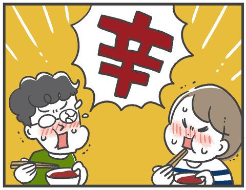210614_火鍋02_06