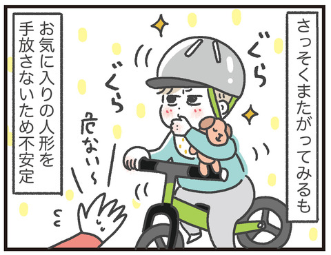 200423_おっくん2歳03