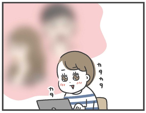 201021前髪オン眉05