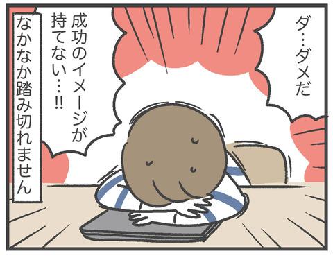 201021前髪オン眉08