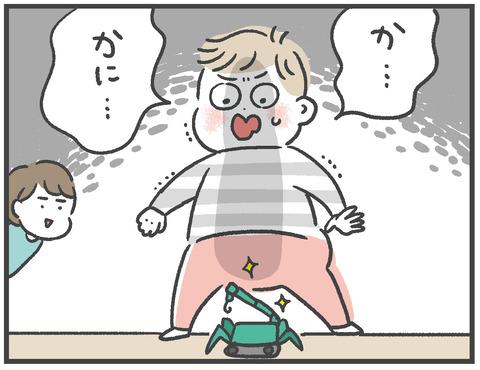 210118_カニクレーンおじさん05