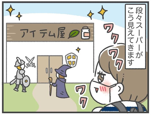 200621_PFCダイエット03_04