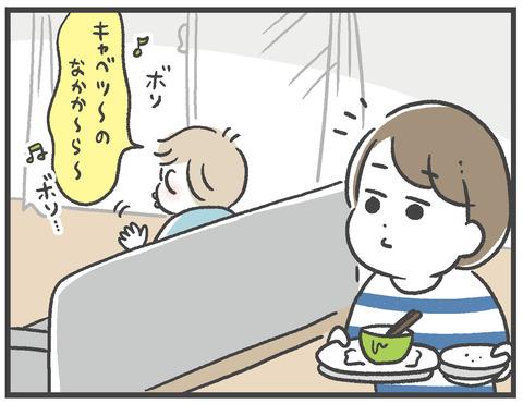 210909_知らない歌02