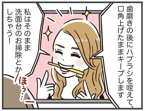 200710_飢えた獣02