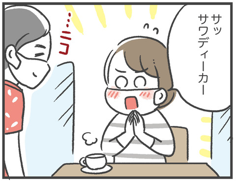 210527_タイ料理04