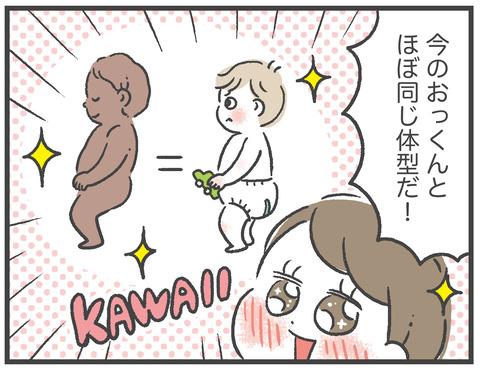 201201_しょんべん小僧03
