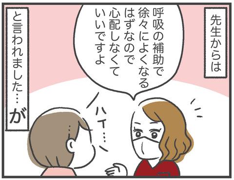 200915_出産04_05