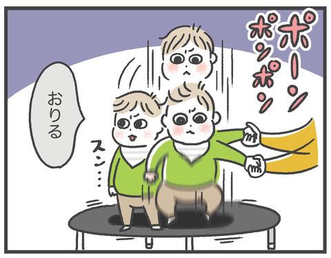 200414_トランポリン04