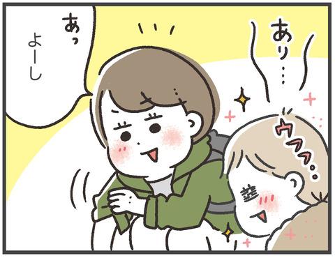 200401_ありこわい02