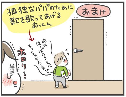 210129_コロナ疑い02_07