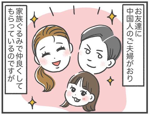 210614_火鍋01_01