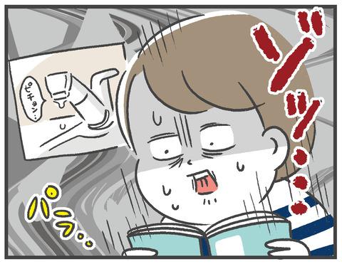 201130_龍たまこさん書評04