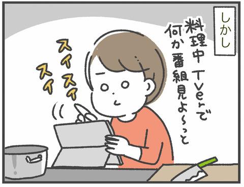 201212_NiziU03-1