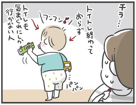 210606_3歳児検診01_02