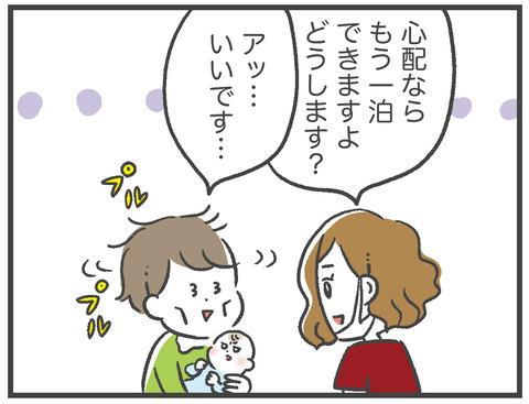 200922出産6_07
