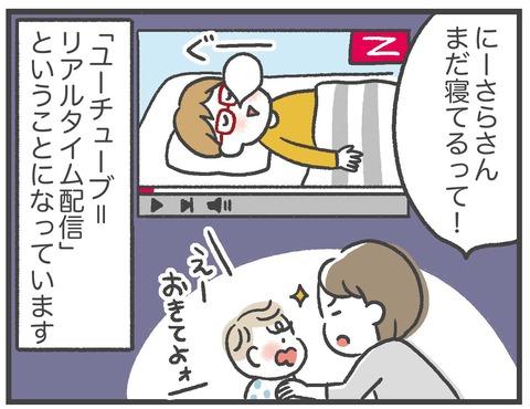 200826_Youtube04