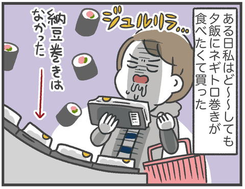 210408_寿司ポット02