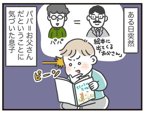 200502_太田さん01