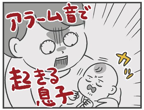 200922出産6_05