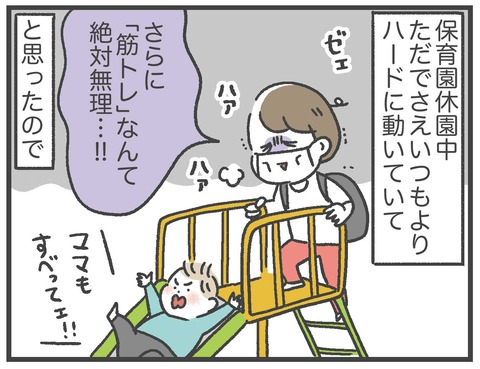 200624_PFCダイエット06_01