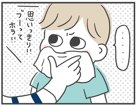 200925_はなかみ04