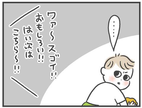 200827_yoytube02_07
