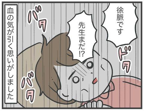 200913_出産03_06