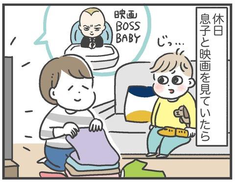 210508_映画で大号泣01