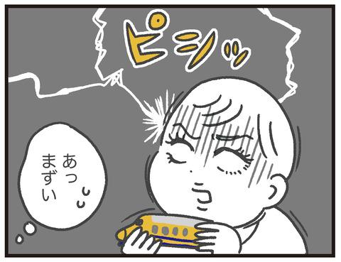 200128_打たれ弱期03