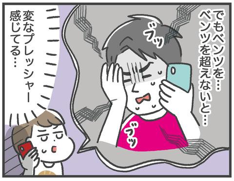 210118_カニクレーンおじさん03