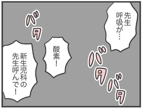 200913_出産03_05
