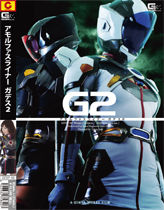 GEXP-40