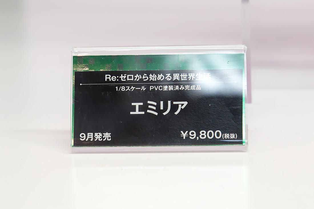 5D3L5625