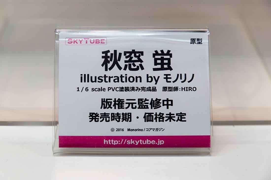 5D3L6163