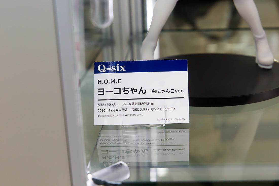 5D3L3509