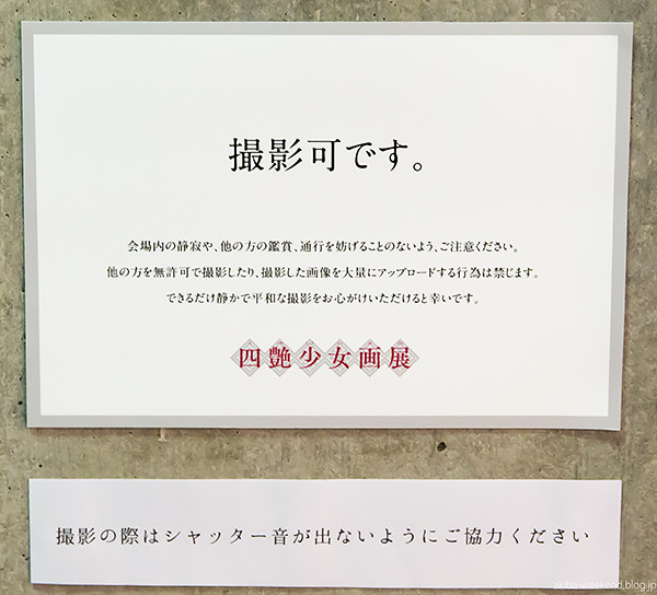 000_7631-2