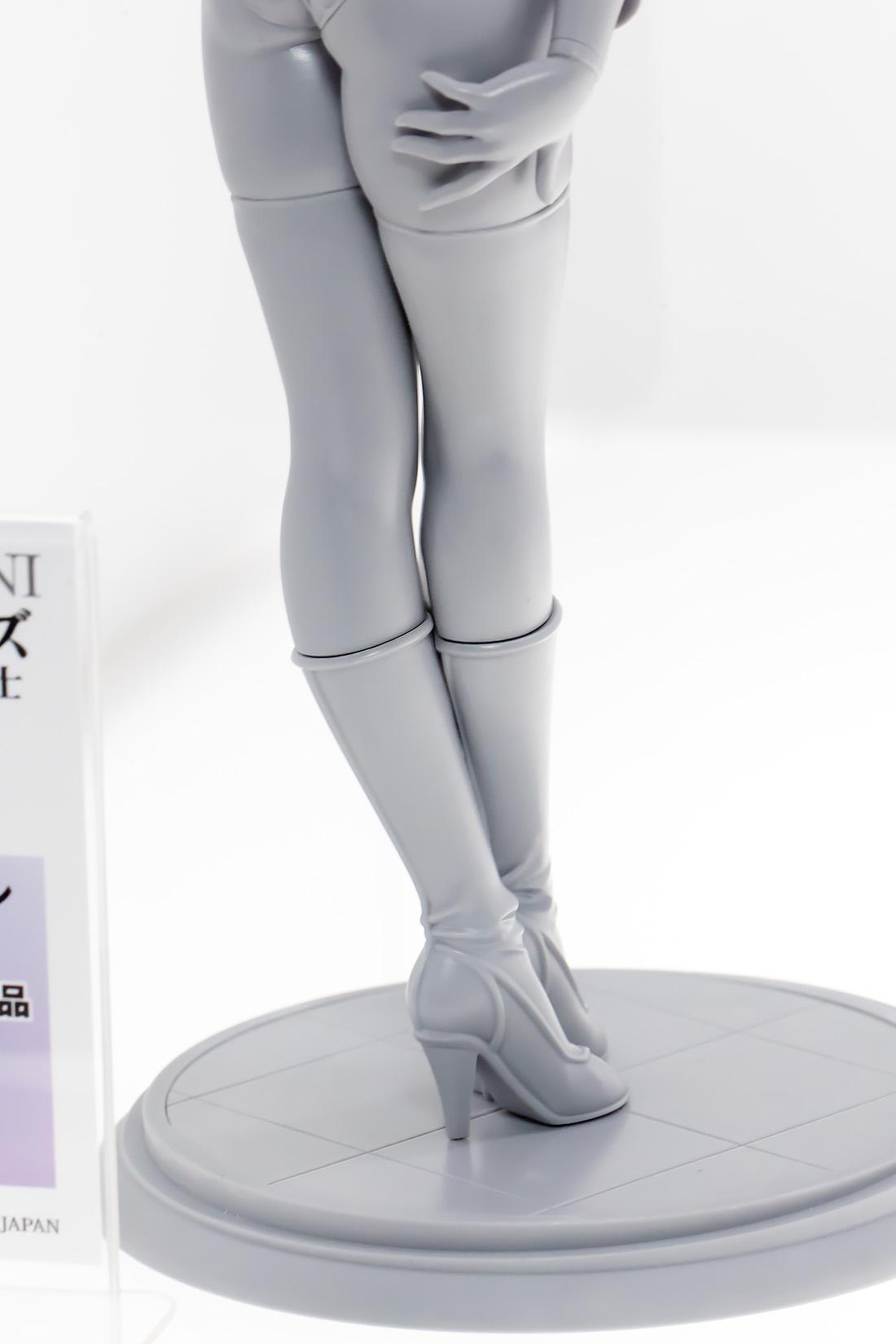 1DX20246