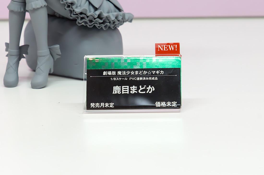 5D3L5604