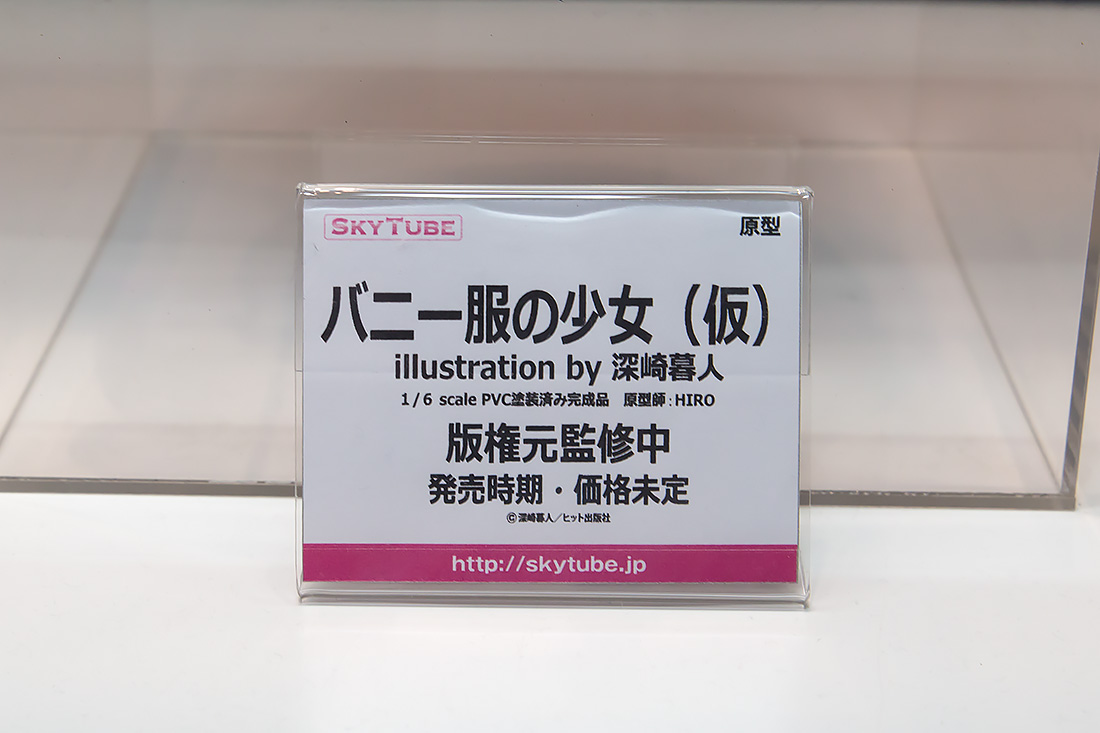 5D3L6176