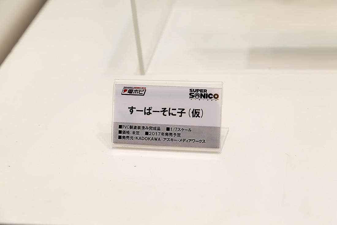 5D3L5366