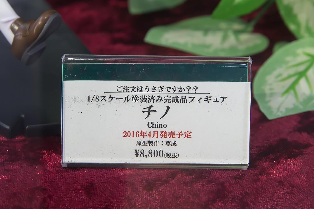 5D3L2938