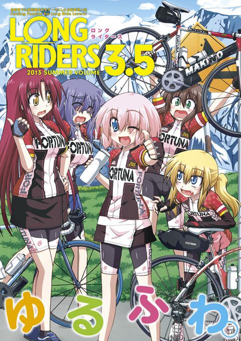 longriders35cover02