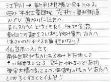 sendai_qst