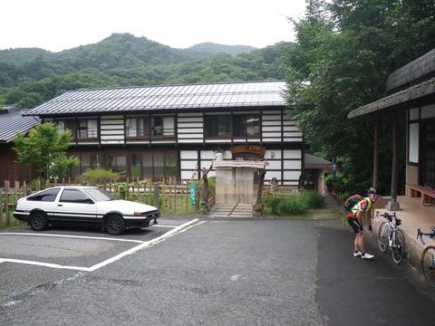 kusatsu_2